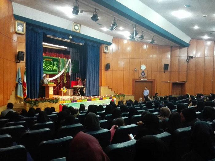 سالن اجتماعات آمفی تئاتر شهید بهرامی دانشگاه علم و صنعت ایران